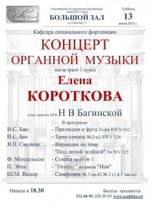 Б.з. к-т 13 06 багинская