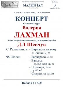 М.з. 03.10.. фф. кл. Шевчук