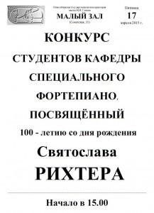 М.з. 17.04 Игноян
