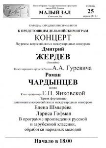 М.з. 25 .Янк. Гур.