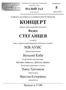 М.з. 5 аунс
