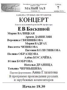 м.з. 07 15. студ Баскиной