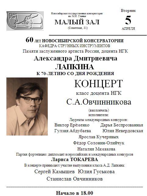 М.з. 05 Овчинников