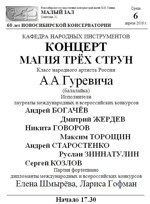 М.з. 06 Гуревич