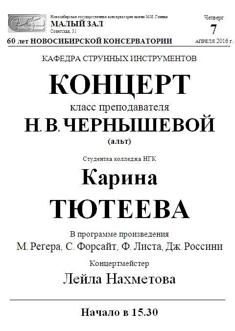 М.з. 07 Чернышева