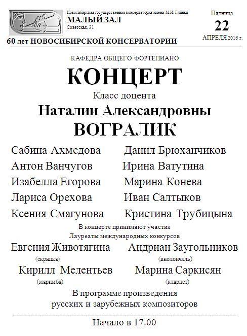 М.з22 кл.Вогралик