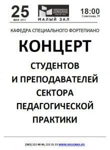 Снимок