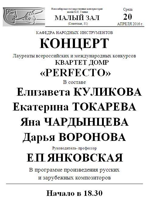 м.з. 20. 16. студ Янковской