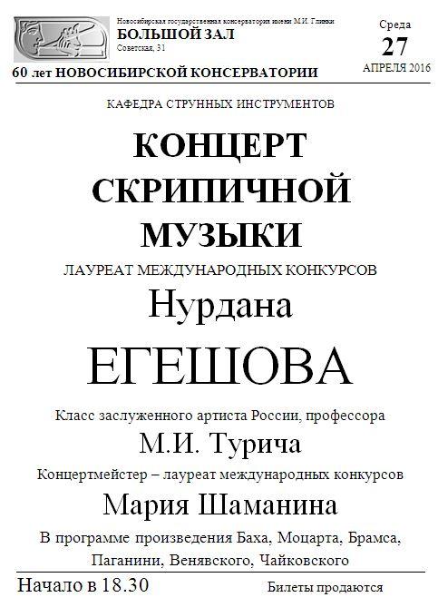 м.з. 27 о4 Турич