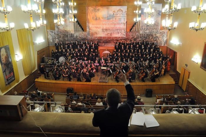 Концертный проект «Знай прошлое, живи настоящим, помни о будущем». Дирижирует И.Юдин