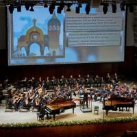 концерт в рамках Транссибирского Арт-фестиваля