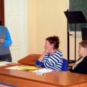Курсы повышения квалификации в Новосибирской консерватории