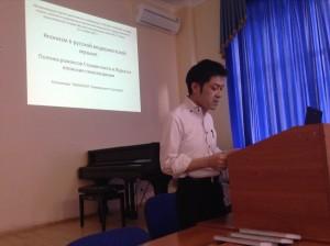 ТАКАХАСИ КЭНЪИТИРО, профессор университета Саппоро