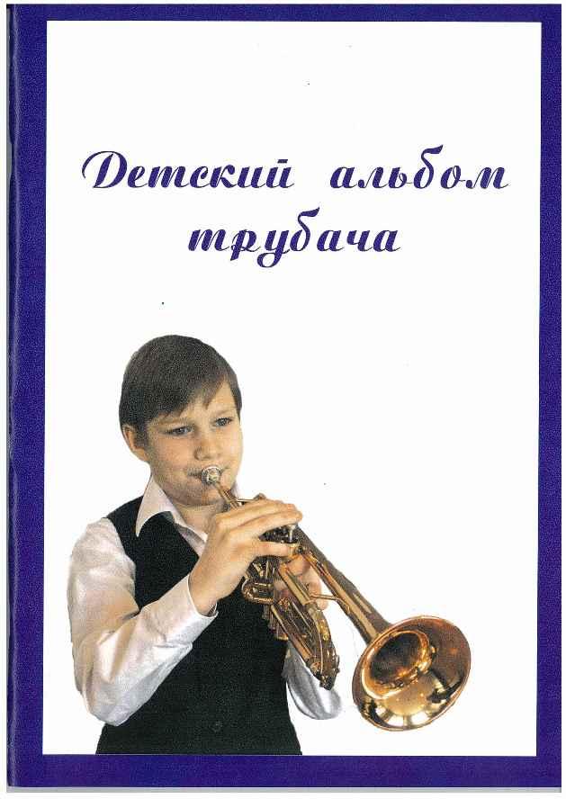 обложки-0003
