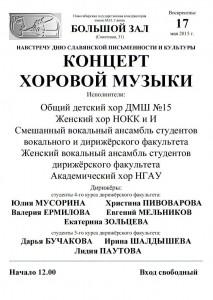 Б.з 17 ДХФ Париман