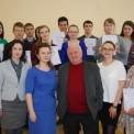 Участники, педагоги и члены жюри