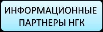 infopartn