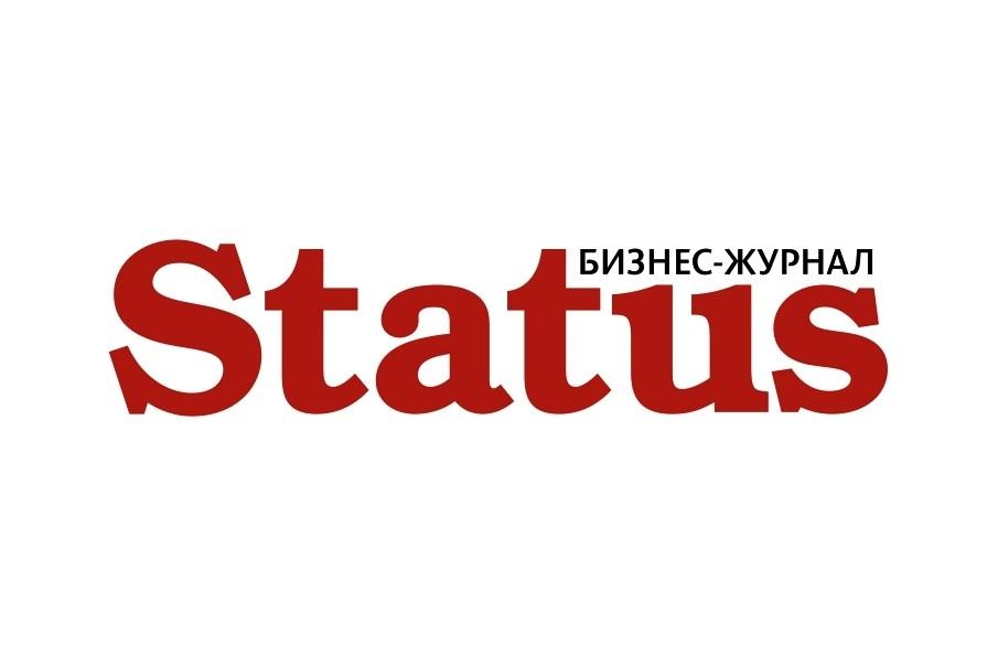 1_Бизнес_журнал_Status
