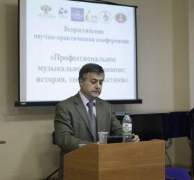Владимир Павлович ПОТАПОВ (доцент Красноярского государственного института искусств)